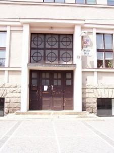Naše škola